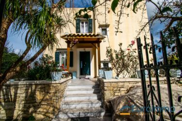 Crete Rethymno House for Sale-Bargains. Ηouse 173m<sup>2</sup> with distant sea views.